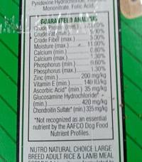 store bought dog treats can hide large amounts of calories